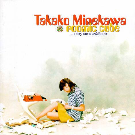 Takako Minekawa Telstar Takako Minekawa 39 s Discography